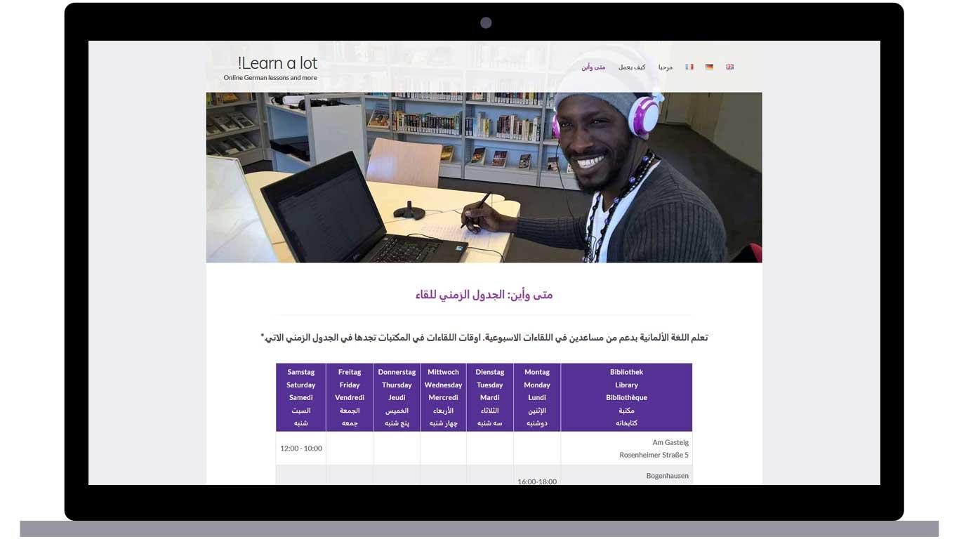 Learn-a-lot wann und wo - arabisch